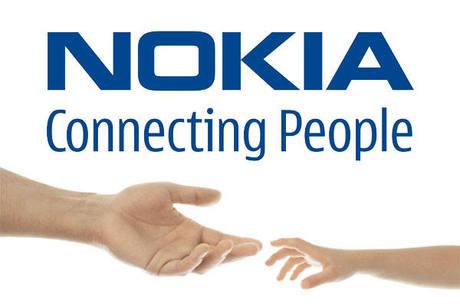 Այն ամենն, ինչ չգիտես Nokia-ի մասին