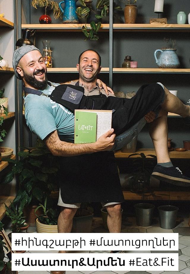 Food լուսանկարչություն, լուսանկարչություն, մարքեթինգ և Լյումեն