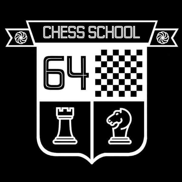 «64 շախմատի դպրոց». երբ բիզնեսի շատ կանոններ հանված են և առաջնայինն արդյունքն է