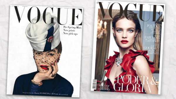 Այն, ինչ չգիտես Vogue-ի մասին