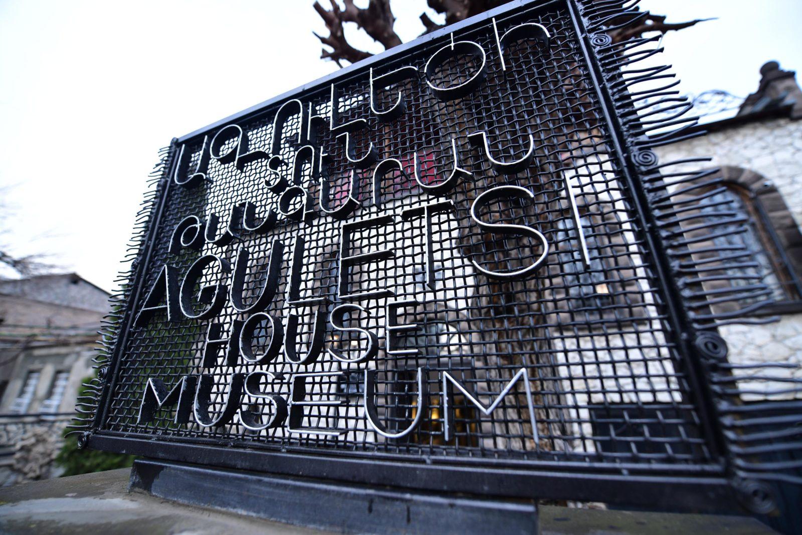 Տունը, որը դաձավ թանգարան, հետո ավելացավ սրճարանը. Լուսիկ Ագուլեցի տուն-թանգարան-սրճարան. Նարինե Մադունց