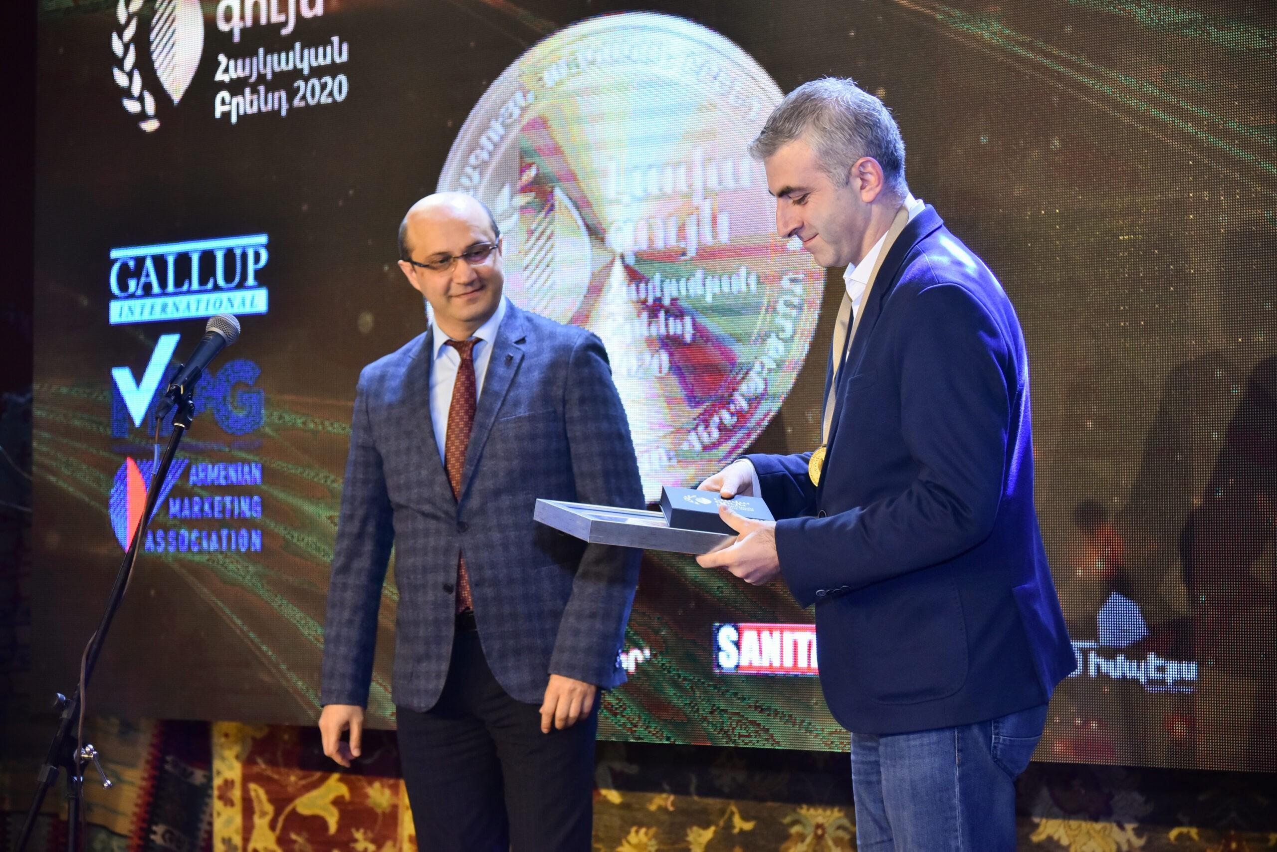 «Լավագույն հայկական բրենդ»-2020